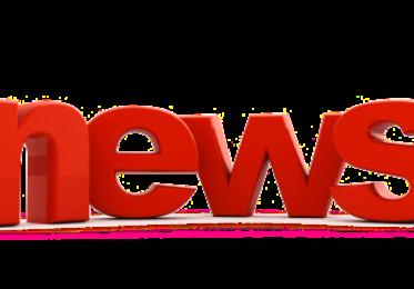 Будьте в курсе последних новостей нашего сайта