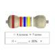 Онлайн калькулятор цветовой маркировки резисторов