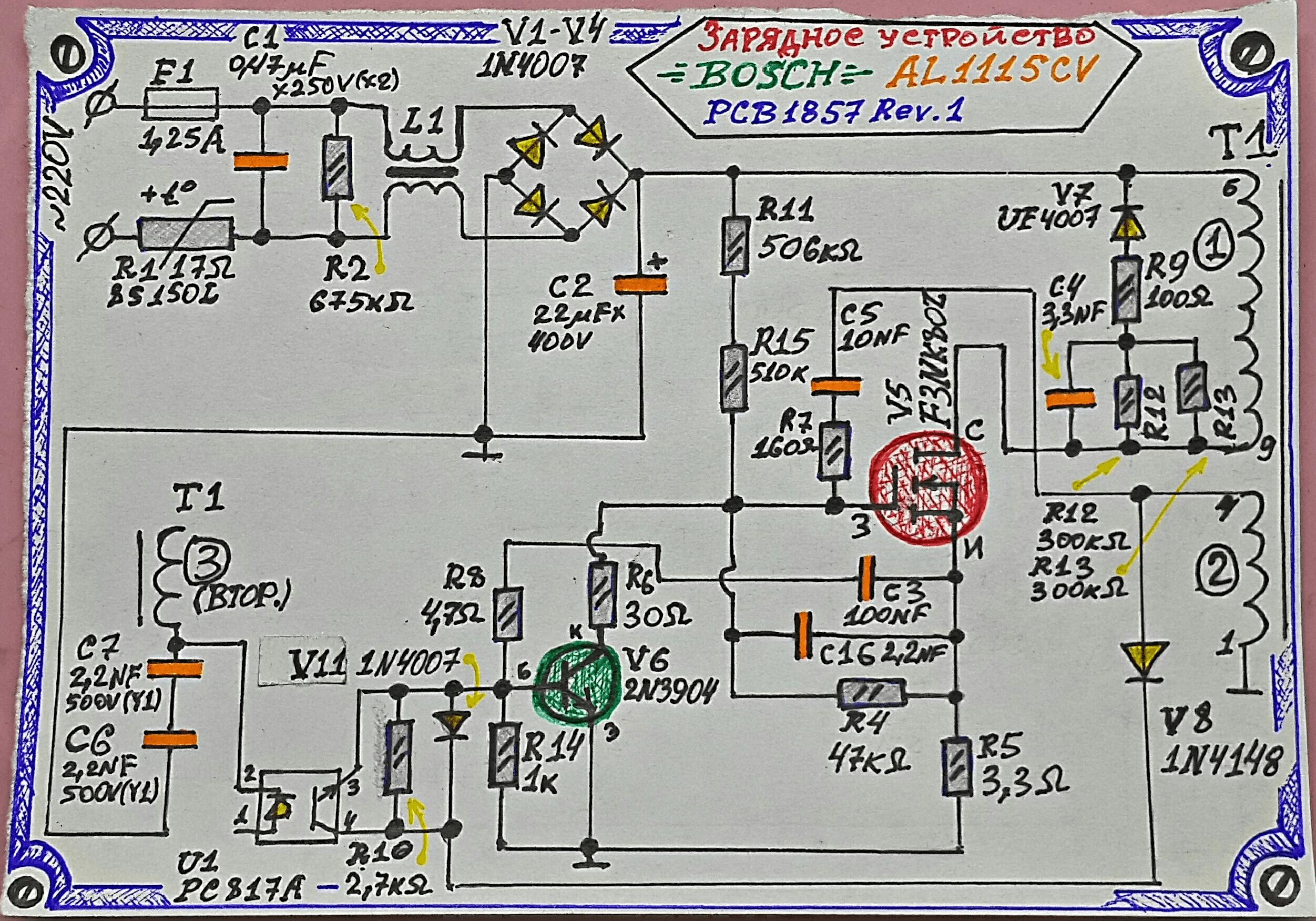 Bosch схема зарядного устройства фото 472