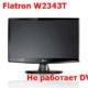 Ремонт монитора LG Flatron W2343T. Не работает DVI